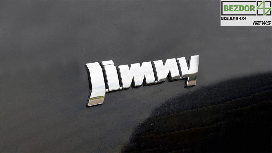 Какой он, Suzuki Jimny IV?