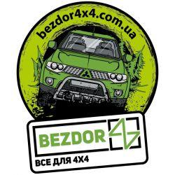 Наклейка с логотипом для Mitsubishi Pajero Sport 2