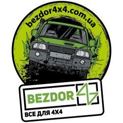 Наклейка с логотипом для Mitsubishi Pajero Sport 1