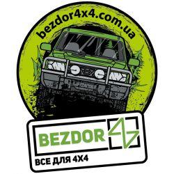 Наклейка с логотипом для Nissan Patrol Y61