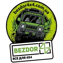 Наклейка с логотипом для Suzuki Jimny