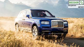 Rolls - Royce Cullinan: самый большой и дорогой внедорожник планеты