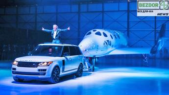 Космический автомобиль: Range Rover выпустил внедорожник для астронавтов