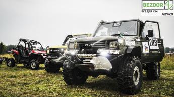 Масштабное украинское соревнования по трофи-рейду «Полесье Трофи» возвращается