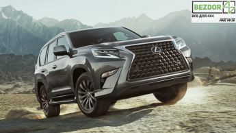 Обновленный Lexus GX порадовал модификациями для бездорожья