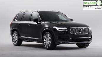 Непробиваемый и мощный: компания Volvo выпустила бронированную версию автомобиля