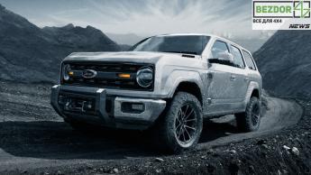Марка Ford выпустит подготовленный к бездорожью внедорожник
