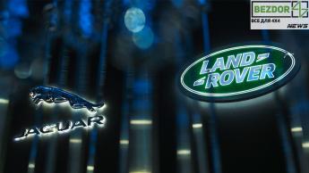 Экологические внедорожники с искусственным интеллектом: Jaguar Land Rover впечатляет новинками