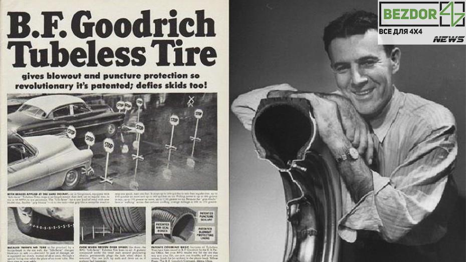 6 интересных фактов о шинах BF Goodrich