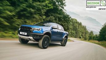 Нет шансов заблудиться: Ford Ranger получил новую систему навигации