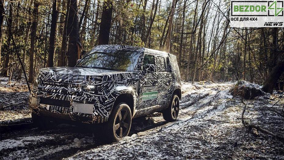 Презентацию Land Rover Defender будут транслировать в прямом эфире