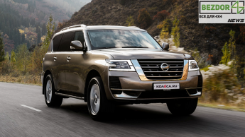 Nissan Patrol 2020: какой будет новинка