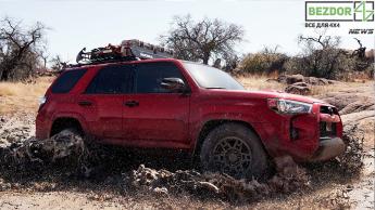 Toyota 4Runner: появилась новая версия внедорожника