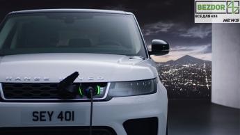 Электрический внедорожник Range Rover станет самым дорогим в истории марки
