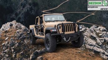 Марка Jeep представила новую тюнингованную версию Gladiator