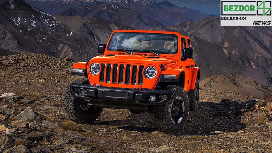 Jeep Wrangler: интересные факты о легендарном внедорожнике
