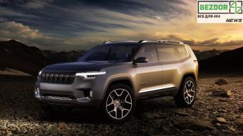 Новые авто от Jeep: Wagoneer возвращается в производство